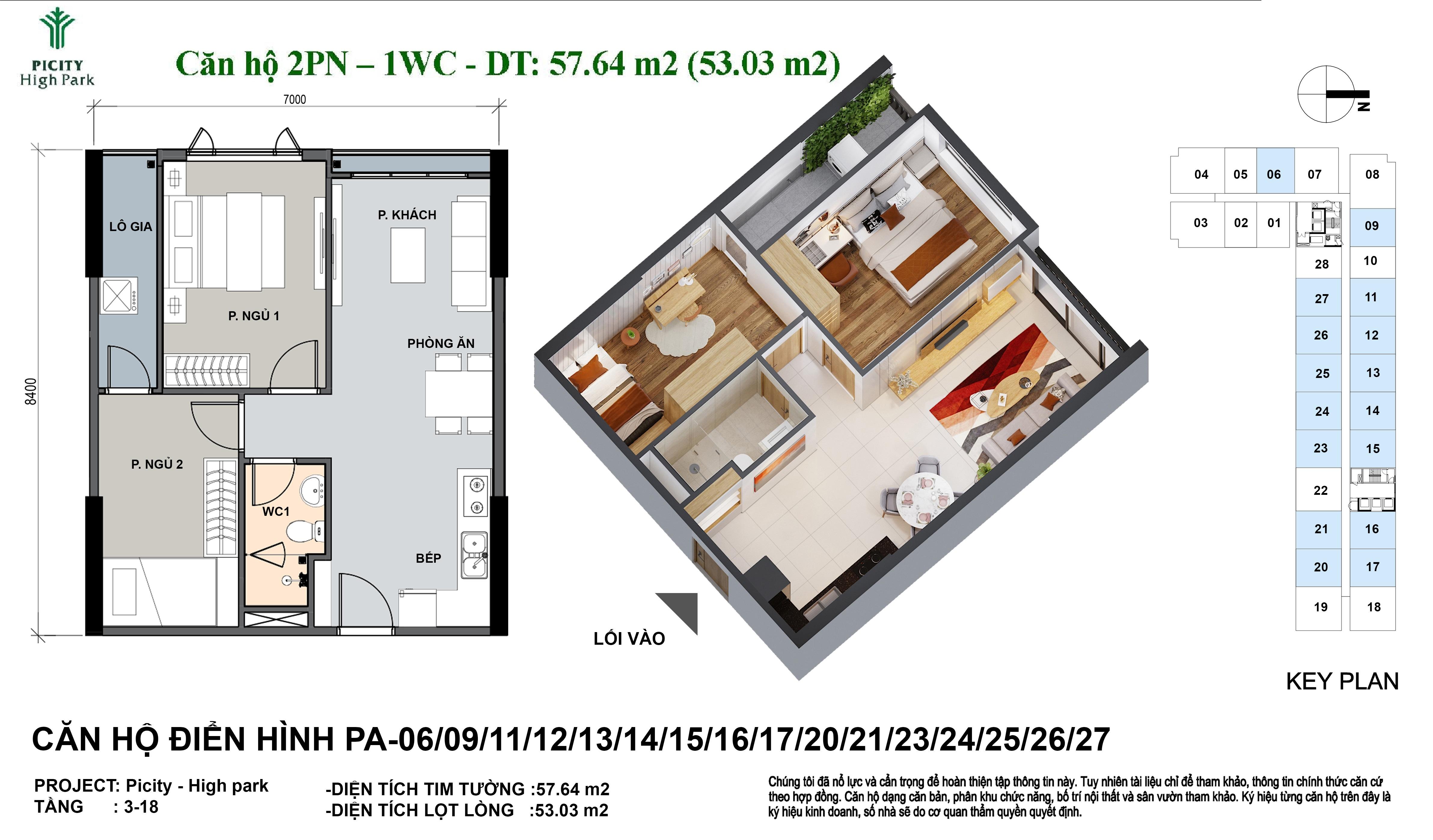 Mặt bằng căn hộ 2 phòng ngủ 1WC